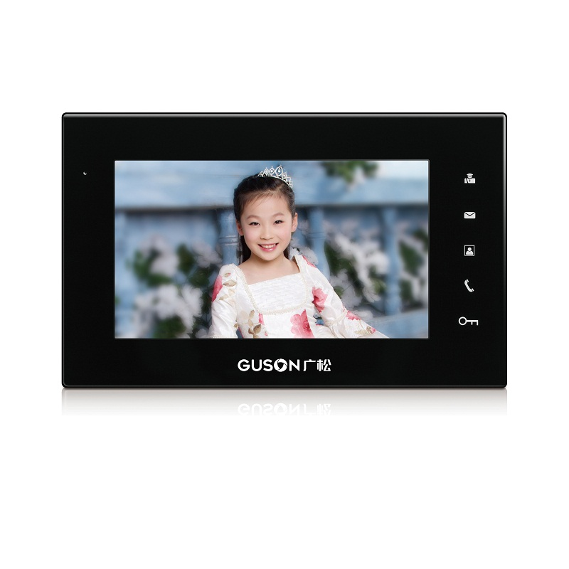 Video 7 inch indoor station V35 shell