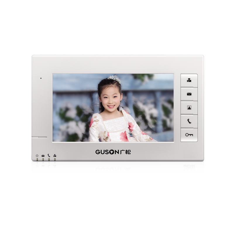 Digital Video 7 inch indoor station V36 shell